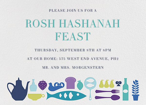 Fishes - Jonathan Adler - Rosh Hashanah
