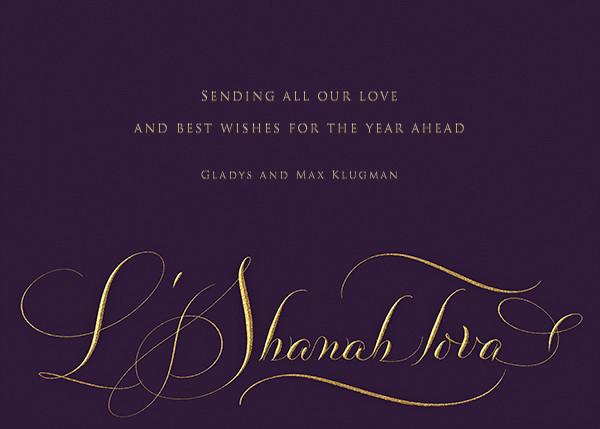 Shanah Tova - Plum - Bernard Maisner - Rosh Hashanah