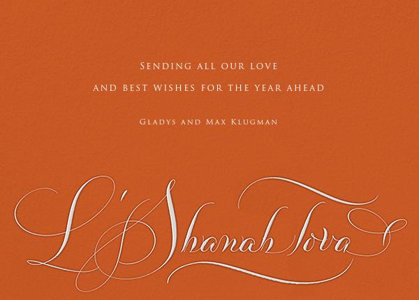 Shanah Tova - Pumpkin - Bernard Maisner - Rosh Hashanah
