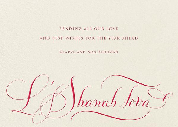 Shanah Tova - Cream - Bernard Maisner - Rosh Hashanah