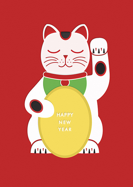 New Year Cat Pictures