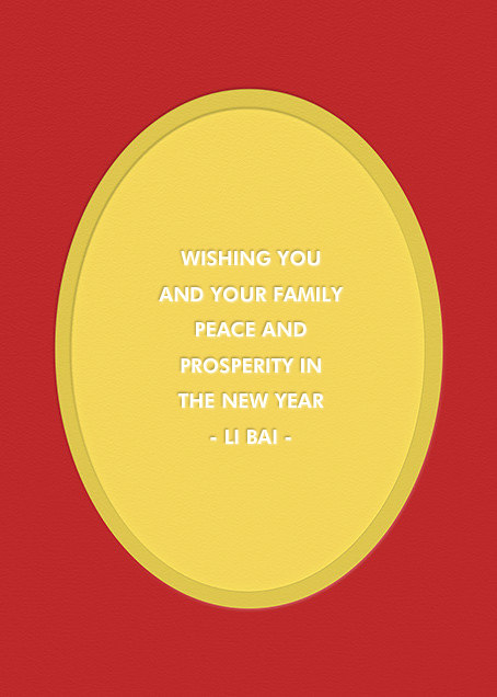 Lucky Cat - Chinese New Year - Paperless Post - Lunar New Year - card back
