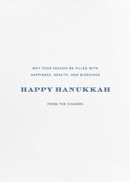Vine Menorah - Greeting - Paperless Post - Hanukkah - card back