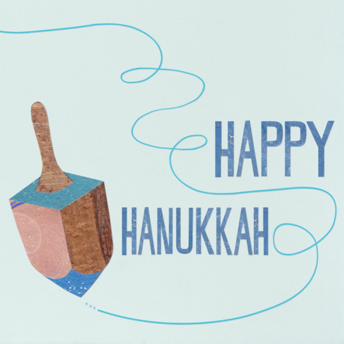 Dreidel - Paperless Post - Hanukkah