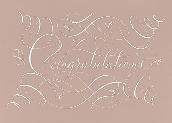 Congratulations Flourish - Rose - Bernard Maisner