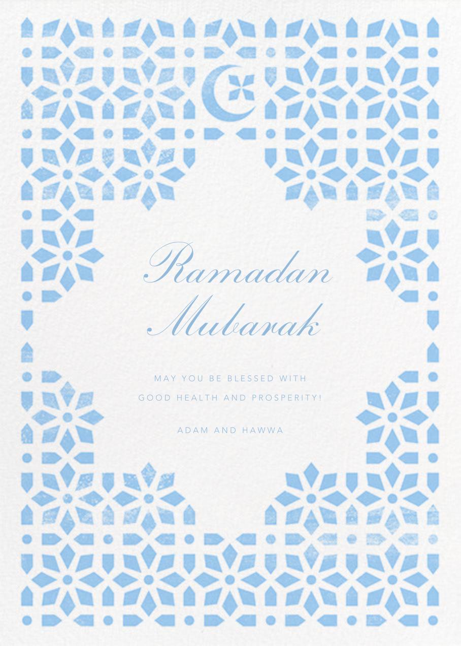 Jali - Spring Rain - Paperless Post - Ramadan