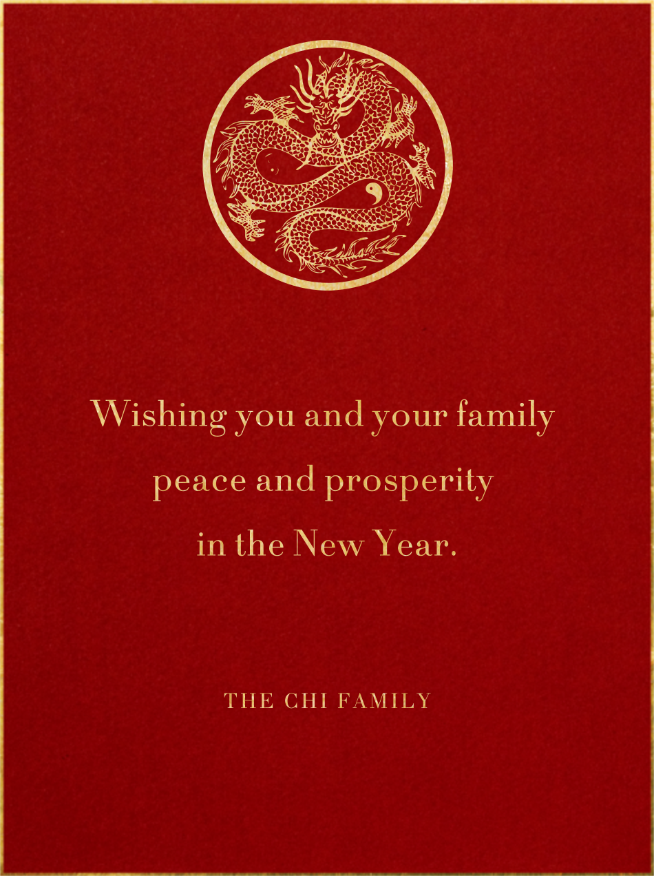 Happy Chinese New Year - Photo - Paperless Post - Lunar New Year - card back