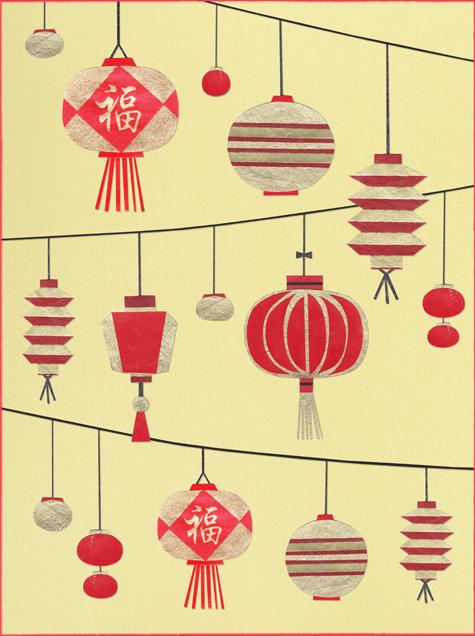 Chinese Lanterns - Paperless Post