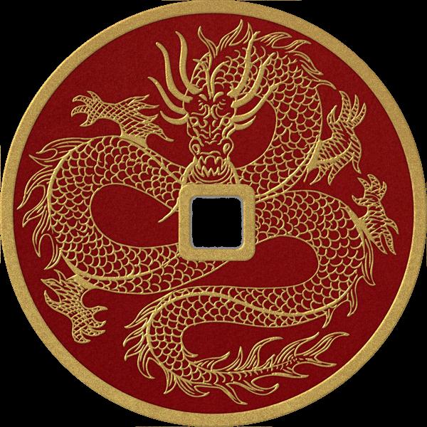 Dragon Coin - Cardinal - Paperless Post - Lunar New Year