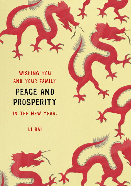 Paper Dragons - Paperless Post - Lunar New Year