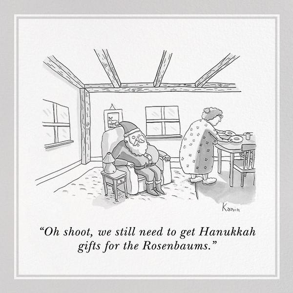 Hanukkah Gifts - The New Yorker - Hanukkah