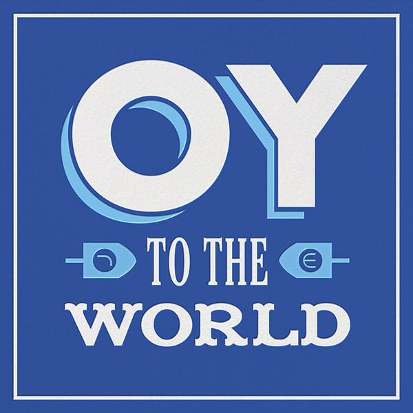 Oy Ve - Blue - Jonathan Adler - Hanukkah