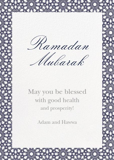 Rabat - Midnight - Paperless Post - Ramadan