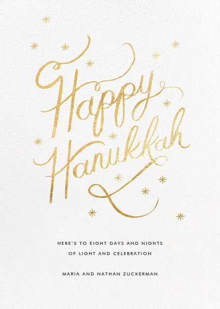 Starlit Hanukkah - White - Rifle Paper Co. - Hanukkah