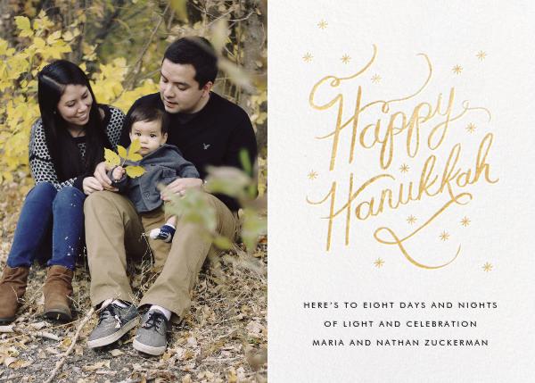 Starlit Hanukkah (Photo) - White - Rifle Paper Co. - Hanukkah