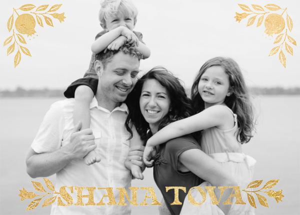Pomegranate Portrait - Paperless Post - Rosh Hashanah