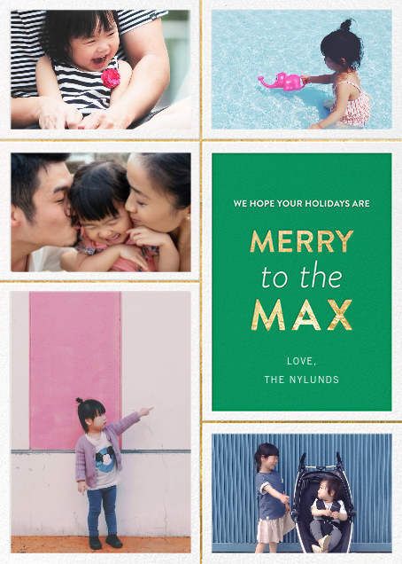Merry to the Max - Emerald - Jonathan Adler