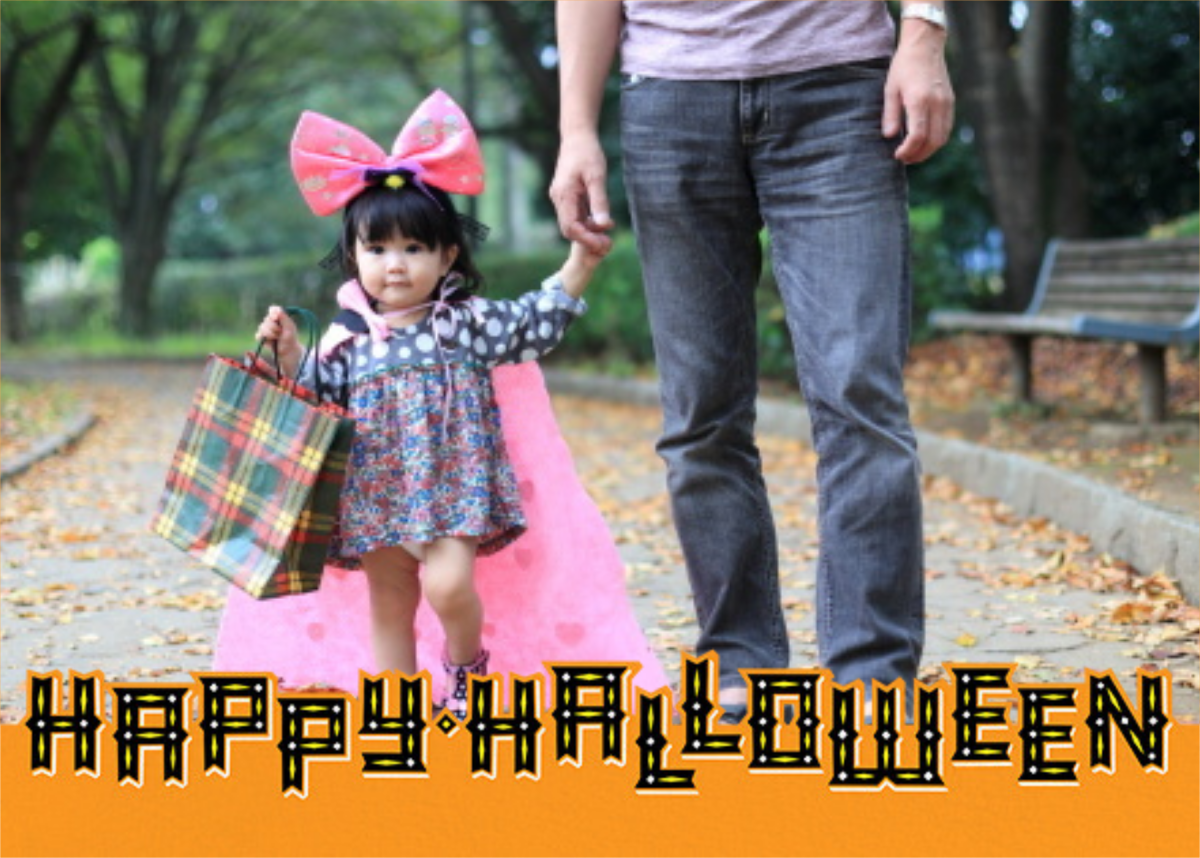 Happy Halloween - Photo - Paperless Post - Halloween