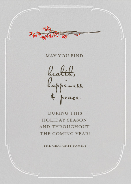 Ming Vase - Paperless Post - Holiday cards - card back