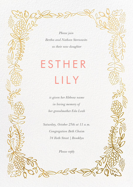 Botanical Lace - Gold - Rifle Paper Co. - Baby naming and bris