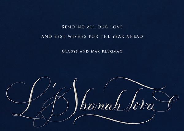 Shanah Tova - Navy - Bernard Maisner
