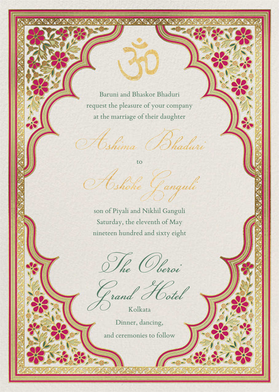 Niwas (Invitation) - Paperless Post - Printable invitations