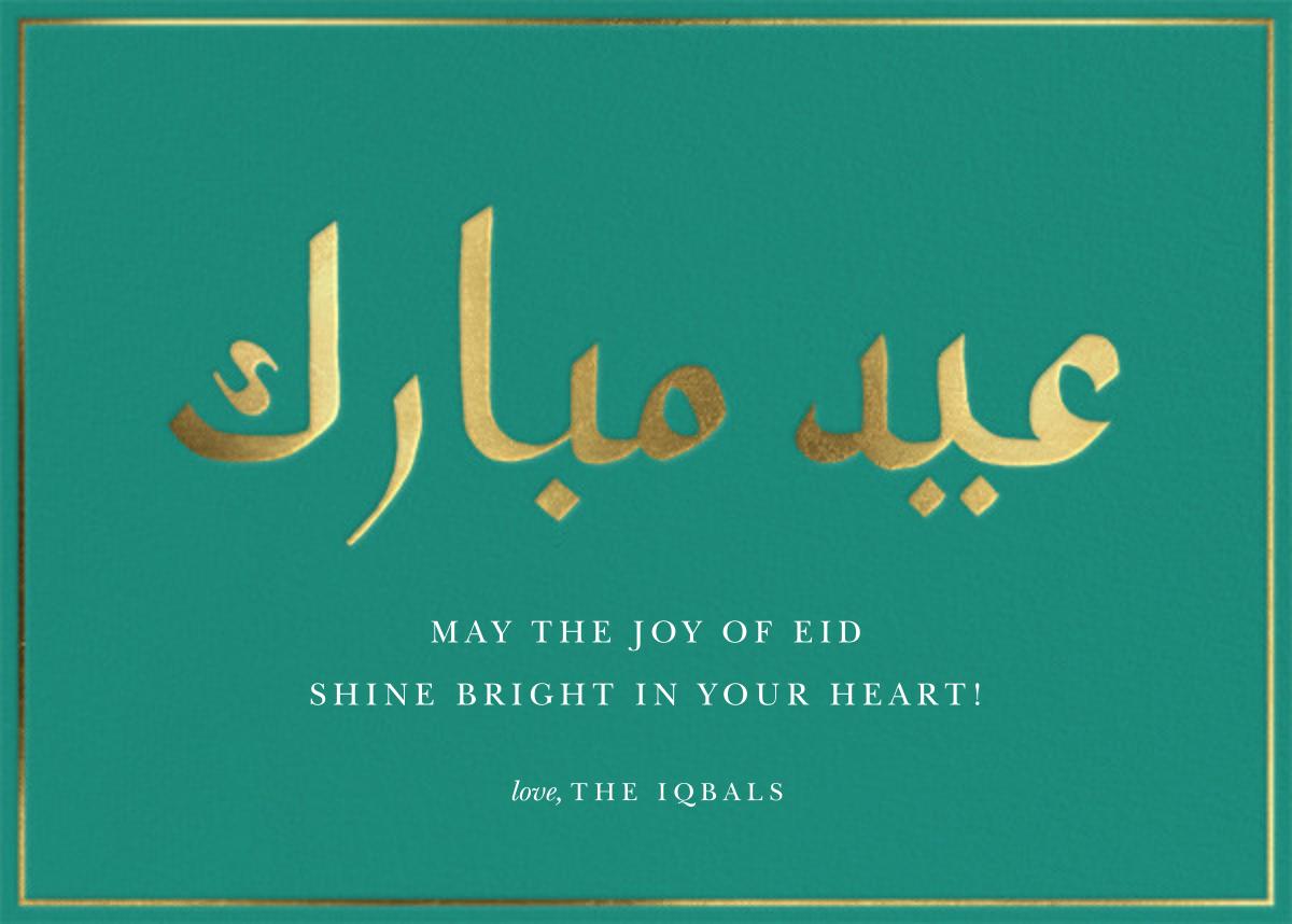 Joyful Eid (Greeting) - Amazon - Paperless Post - Ramadan and Eid