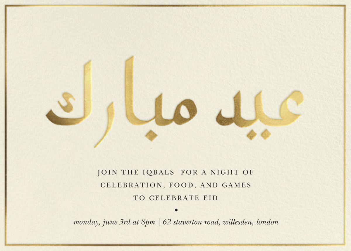Joyful Eid (Invitation) - Cream - Paperless Post - Ramadan