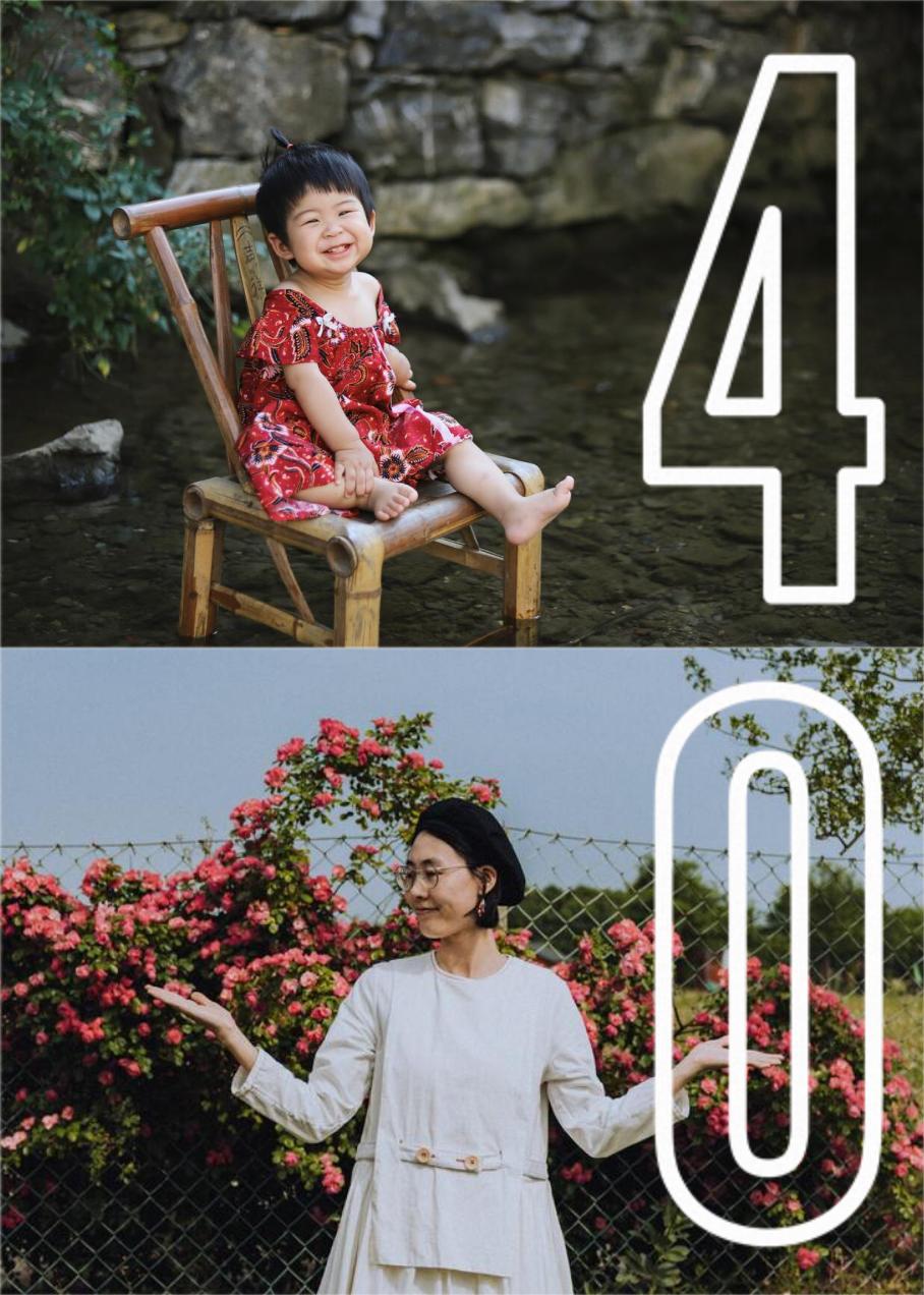 Time Flies - 40 - Paperless Post - Adult birthday