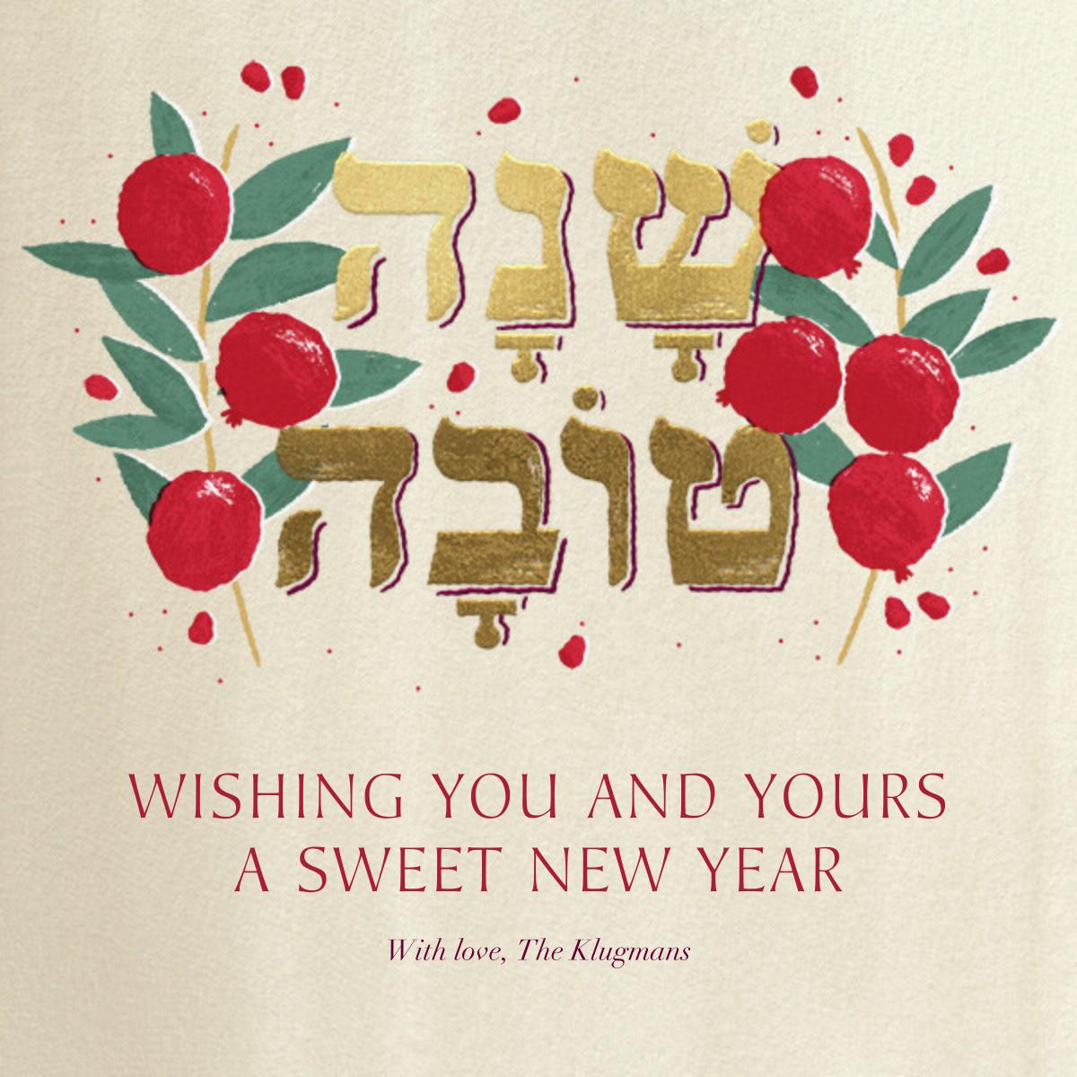 Painted Pomegranates - Paperless Post - Rosh Hashanah