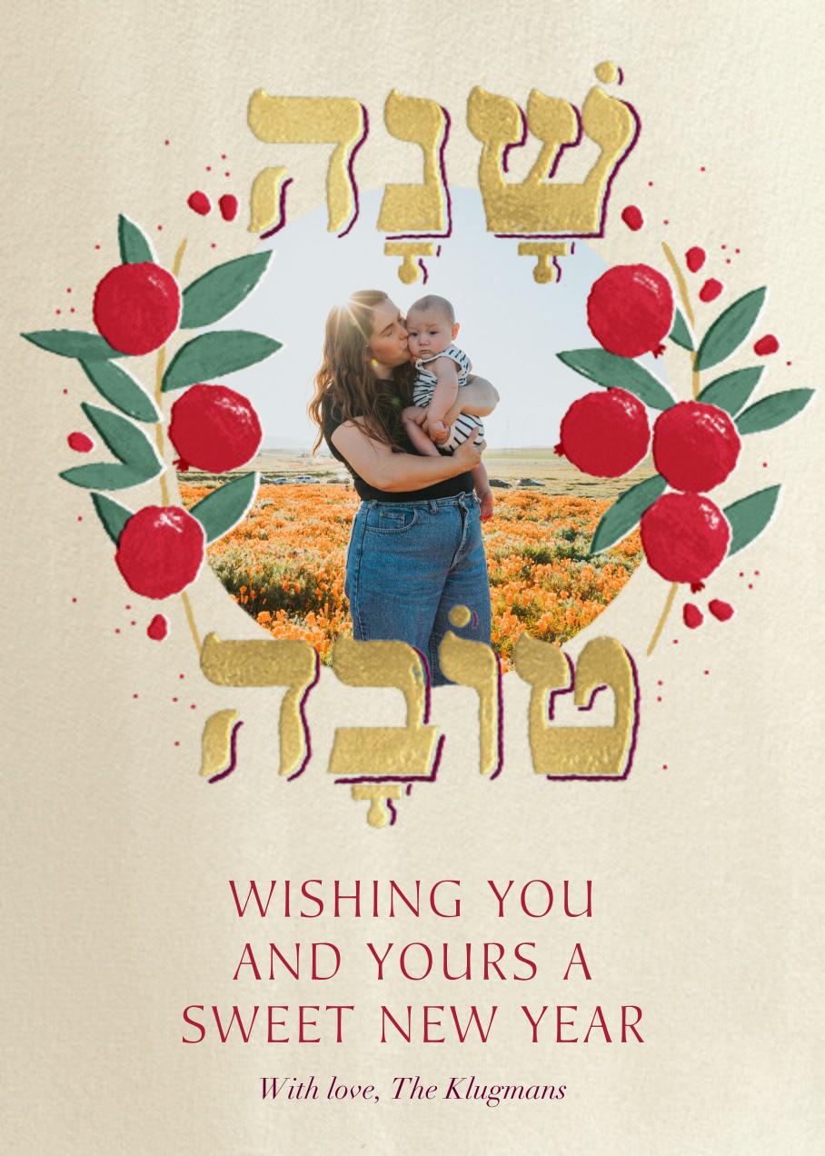 Painted Pomegranates Photo - Paperless Post - Rosh Hashanah