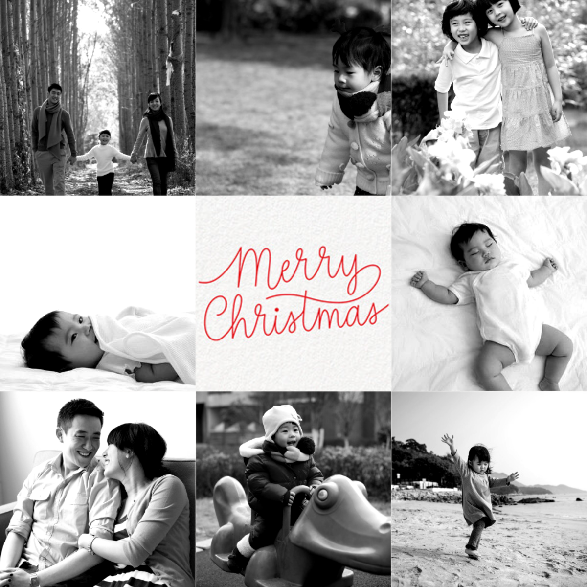 Happy Happy Merry - Paperless Post - Christmas