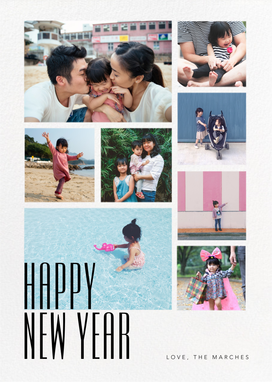 New Year Gallery (Tall) - Multi-Photo - Paperless Post