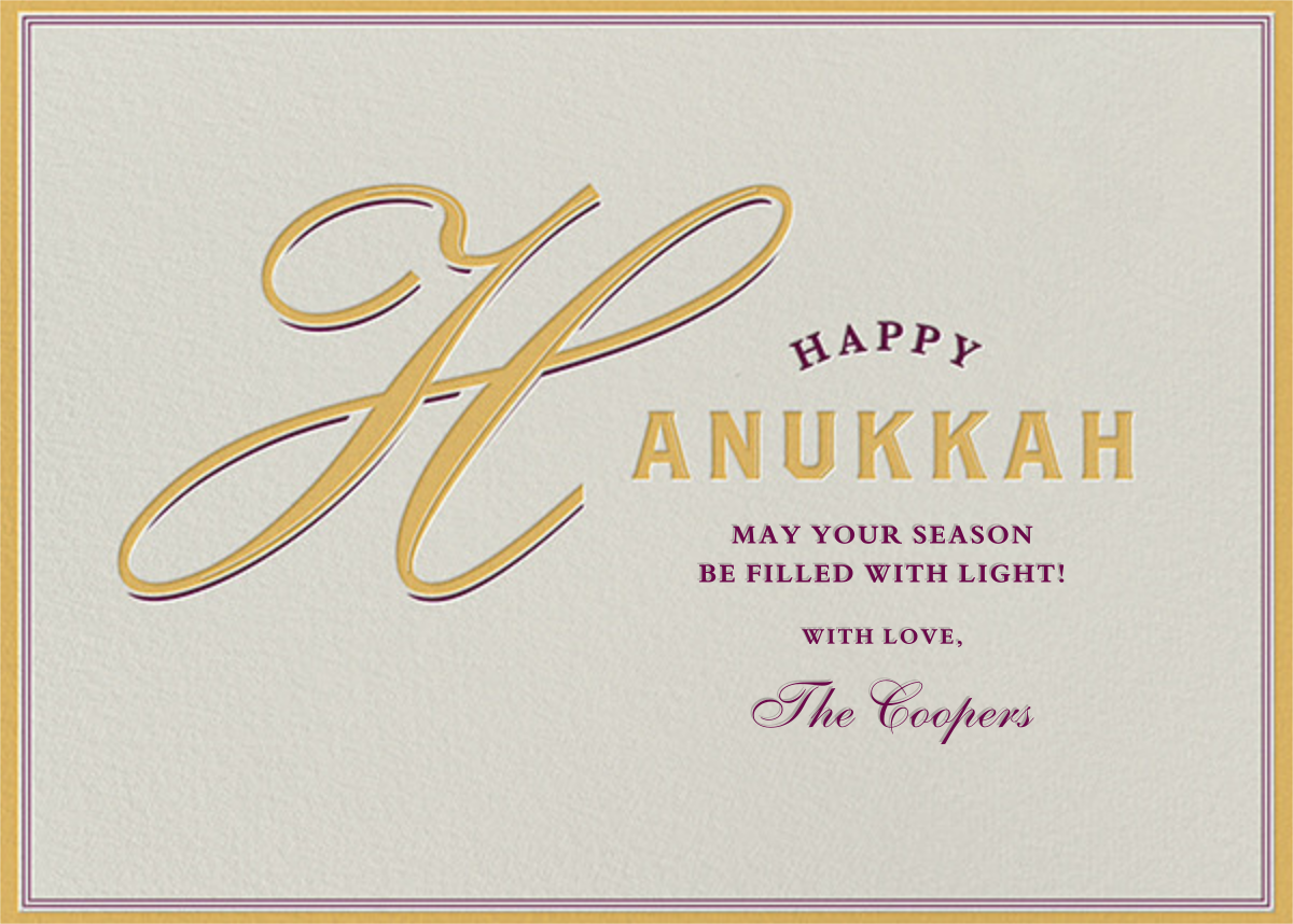Varsity Hanukkah (1 Photo) - Citrus - Paperless Post - Hanukkah - card back