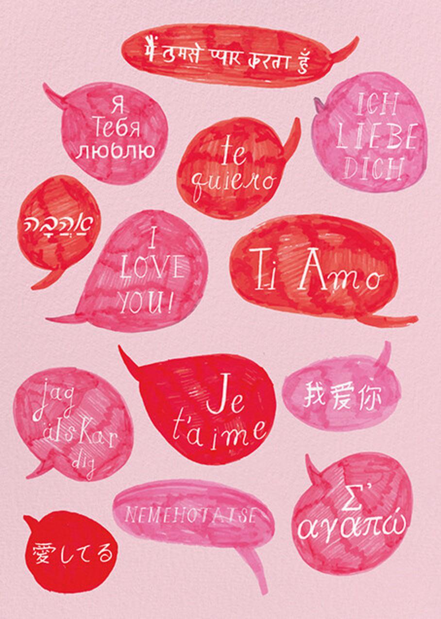 All the Ways - Mr. Boddington's Studio - Valentine's Day