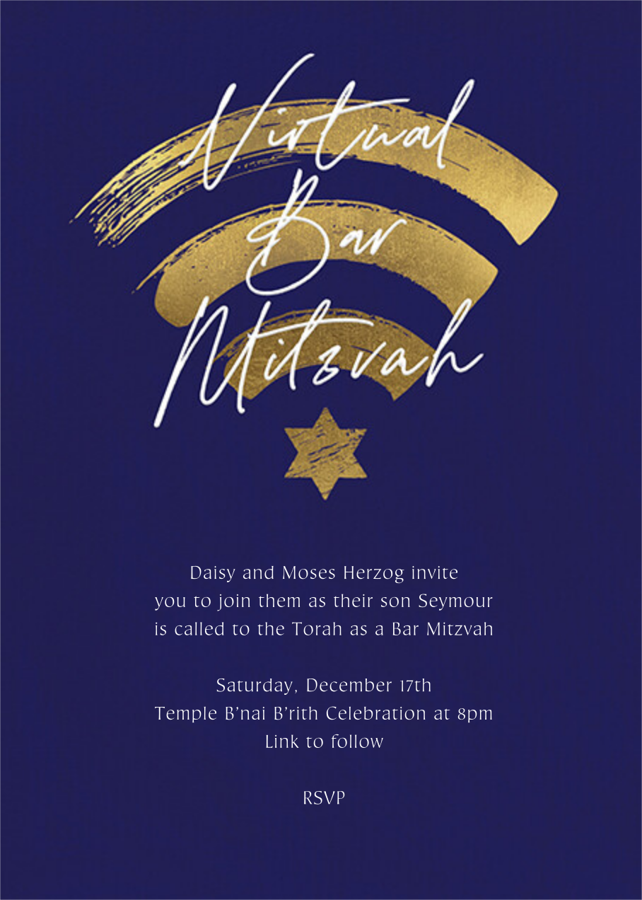 Gold Connection (Bar) - Paperless Post - Bat and bar mitzvah