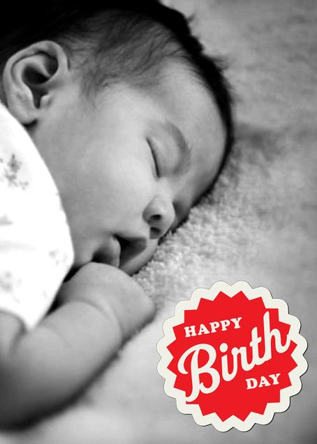 Birthday Burst Sticker - Paperless Post - Birthday