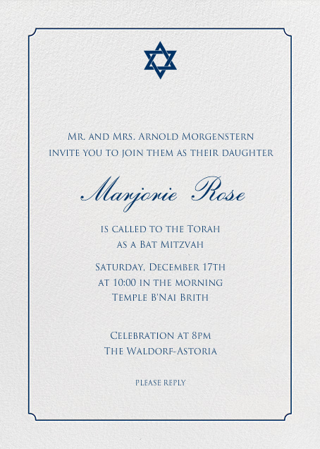 Indented Rounded Corners - Dark Blue (Tall) - Paperless Post - Bar and bat mitzvah